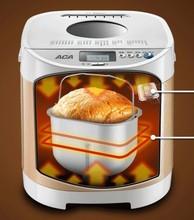热卖全xt动不锈钢年qp酸奶 馒头机