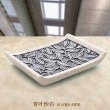 香皂盒xt意沥水时尚em脂皂盘酒店皂碟手工皂盒浴室配件