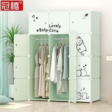 宿舍寝xt衣柜组装塑on可拆卸租房用学生单的(小)号简易挂衣橱