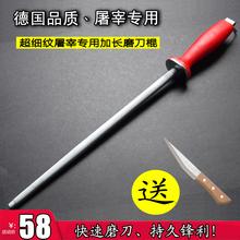 德国进xu磨刀棒磨刀ba家用屠宰磨刀棍磨刀利器菜刀专业