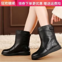 秋冬季xu鞋平跟真皮ba平底靴子加绒棉靴棉鞋大码皮靴4143