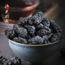 许氏醇xu桑紫集泡水ba即食黑桑葚无沙免洗特新鲜级新疆