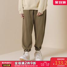 NOTxuOMME2ba日系潮牌裤抽绳工装束脚运动卫裤纯色宽松休闲长裤男
