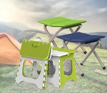 (小)板凳xu料运动会折ba棉垫式帆布宽敞野餐椅子承重晨练双色加