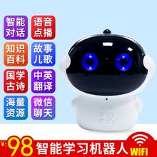 (小)谷智xu陪伴机器的ba童早教育学习机ai的工语音对话宝贝乐园