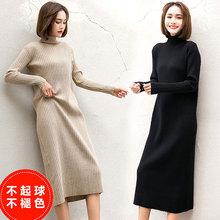 半高领xu式毛衣中长ba裙女秋冬过膝加厚宽松打底针织连衣裙