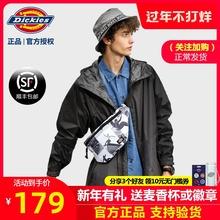 Dicxuies潮牌ba挎包时尚潮的胸包ins超火单肩包男女腰包B050
