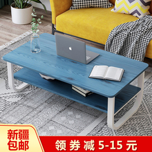 新疆包xu简约(小)茶几ba户型新式沙发桌边角几时尚简易客厅桌子