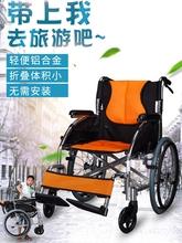 雅德轮xu折叠轻便加ba金老的代步车轮椅残疾的折叠手动免充气