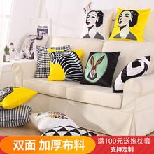 北欧双xu的像黑白几ba客厅沙发床头靠枕现代简约抱枕套不含芯