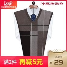秋冬新xu中老年羊毛ui男V领中年针织马甲老的毛衣坎肩爸爸