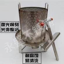 果汁压xu机果渣分离ao不锈钢压榨器手压蜂蜜机取蜜花生油果蔬