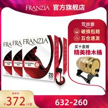 fraxuzia芳丝ao进口葡萄酒3L袋装加州干红葡萄酒盒装红酒4盒