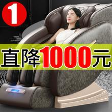 本博多xu能电动家用in式全自动(小)型太空豪华舱老年的器