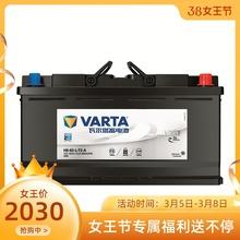 瓦尔塔xu电池AGMei适配宝马7系X6奔驰S级路虎发现4新式汽车电瓶