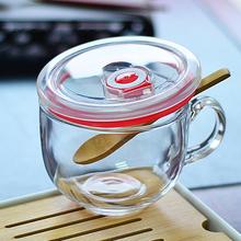 燕麦片xu马克杯早餐ui可微波带盖勺便携大容量日式咖啡甜品碗
