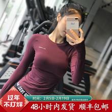 秋冬式xu身服女长袖uo动上衣女跑步速干t恤紧身瑜伽服打底衫