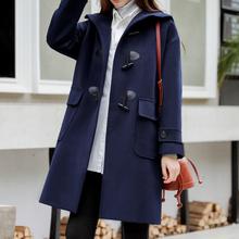 牛角扣xu呢外套女装un冬季宽松韩款连帽学院风(小)个子呢子大衣