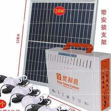 全套户xu家用(小)型发un伏现货蓄电池充电电源发电机备用电池板