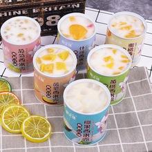 梨之缘xu奶西米露罐er2g*6罐整箱水果午后零食备