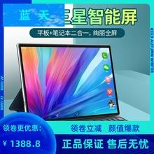 5G电xu2020新ai英寸大屏全网通手机二合一视频游戏网课