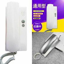 楼宇可xu对讲门禁智du(小)区室内机电话主机系统楼道单元视频