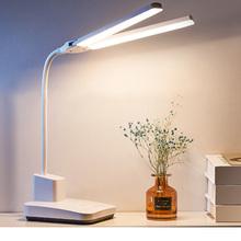 双头LxuD护眼台灯si舍充插两用书桌可折叠学习阅读灯触摸开关