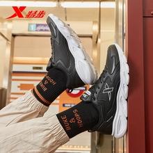 特步皮xu跑鞋202si男鞋轻便运动鞋男跑鞋减震跑步透气休闲鞋
