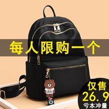女士轻xu简约双肩包fm包牛津布新式潮流旅行(小)背包女大容量软