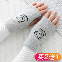 手套女xu季半指保暖fm字半截露指可爱五指薄式男冬天宝宝无指
