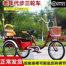 踏脚(小)xu单车载货老fm载的蹬脚的力踩代步自行车