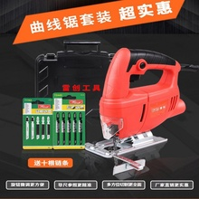 木工锯xu工具箱电动fm持锯线锯切割机木板曲线家用多功能