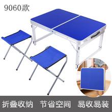 906xu折叠桌户外ke摆摊折叠桌子地摊展业简易家用(小)折叠餐桌椅