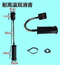 发电机xu长机组汽油ke4v音器汽油发电二级消音厚软管
