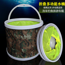 特价折xu钓鱼打水桶ai装渔具多功能一体加厚便携鱼护包
