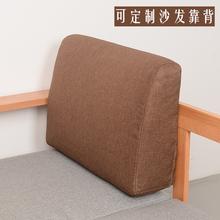 高密度xu绵弧形靠背ai实木沙发硬靠背床头舒适靠枕硬靠垫定做