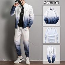 渐变色xu衣套装男秋ai20新式潮休闲装开衫外套男三件套