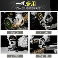 磨机角xu电动磨光机ye打磨抛光砂轮机工具无刷锂电手持