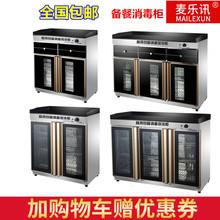双门立xu消毒碗柜茶ie柜商用带抽屉配餐柜家用酒店包厢餐厅柜