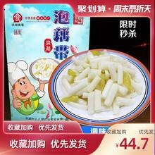 泡藕带xu辣味泡椒莲ie湖市新鲜泡菜零食湖北特产(小)吃包邮5袋