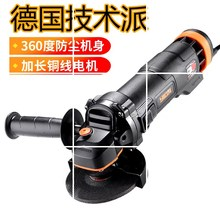 多功能xu用角磨机改ie手磨机切割机磨光机打磨机手砂轮
