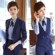 工作服xu酒店经理职iu容院前台制服店长领班工装蓝色西装套装