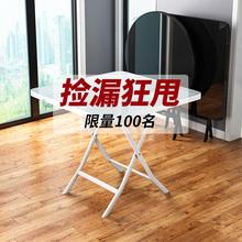 玻璃折xu桌(小)圆桌家xi桌子户外休闲餐桌组合简易饭桌铁艺圆桌