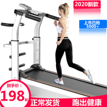 家用式xu步机(小)型静ng简易迷你机械走步机折叠多功能健身器材
