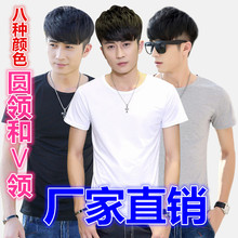 202xu新式夏装男jj圆领莱卡棉短袖T恤青年男式修身上衣打底衫