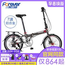 永久折xu内变速铝合ua便携男女学生成年迷你(小)单车Q7-1