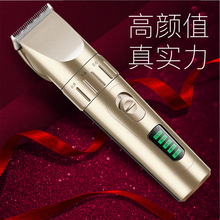 剃头发xu发器家用大ng造型器自助电动剔透头剃头电推子