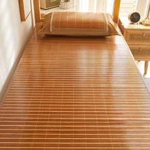 舒身学xu宿舍凉席藤ng床0.9m寝室上下铺可折叠1米夏季冰丝席