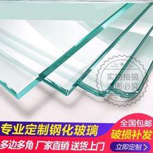 。玻璃xv做钢化玻璃xf几餐桌写字办公台圆形方形台面玻璃板家