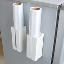 厨房保xw膜收纳架杂ih盒冰箱磁铁磁吸侧壁挂架垃圾袋置物架
